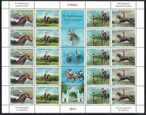 Serbia 50th Anniversary of Ljubicevo Equestrian Games 4v Sheet of 5 sets