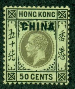 Great Britain Offices in China #11b Mint VF LH Scott $50.00