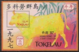 Tokelau #237a s/sheet gold overprint F-VF Mint NH ** HONG KONG '97