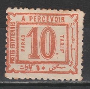 EGYPT 1886 POSTAGE DUE 10PA NO WMK