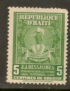 HAITI STAMP,VFU REPUBLIQUE D' HAITI J.J. DESSALINES 5C  #AA4