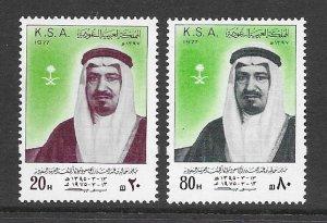 Saudi Arabia  727a-8a MNH King set Date Error, 2020 CV $45.00