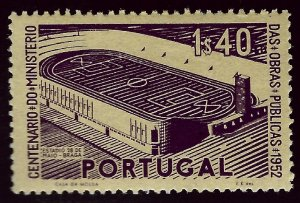 Portugal SC#758 Mint VF SCV$13.00...An Amazing Country!