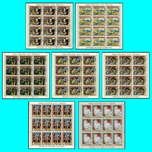 Art Picasso Guinea Equ 1975  Paintings Cpl set in sheets Mi 514-520 €42.00 mnh