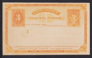 Salvador H&G 8 mint. 1890 3c + 3c Liberty Reply Card