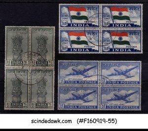 INDIA - 1947 INDEPENDENCE SG#301-303 BLK-4 - 3V - USED