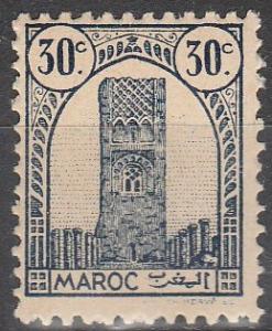 French Morocco #179 F-VF Unused (V4180)