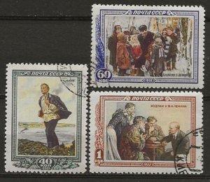 Russia 1612-1614 u