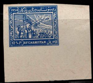 Afghanistan Scott 424 MH* 1954 Imperforate stamp, corner selvage