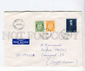 290411 NORWAY to USSR 1988 year Hana airmail real post COVER