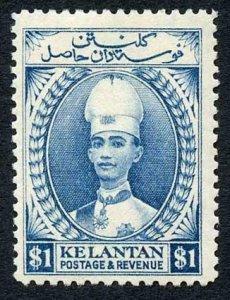 Kelantan SG39 One Dollar Perf 12 Fine M/M Cat 18 pounds