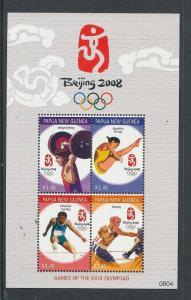 PAPUA New Guinea PNG 2008 Olympic Games Beijing Sheet MNH (Pap138)