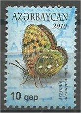AZERBAIJAN, 2010, used 10, Butterflies & Moths, Scott