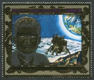 Comoro 230,230a,232,MNH.Michel 323,Bl.67-68. USA-200.Kennedy,Lincoln,Lunar modul