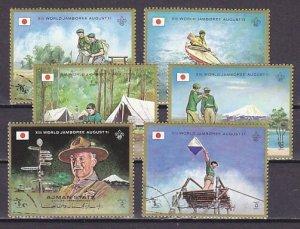 Ajman, Mi cat. 1047-1052 A. World Scout Jamboree issue. Canceled. ^