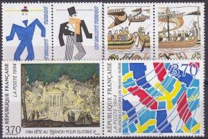 France #2410-15 MNH CV $11.00 (Z3180)