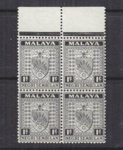 NEGRI SEMBILAN, MALAYSIA, 1949 Arms, 1c. Black, marginal block of 4, mnh.