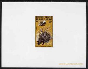 French Afars & Issas 1975 Wild Animals 60f (Porcupine...