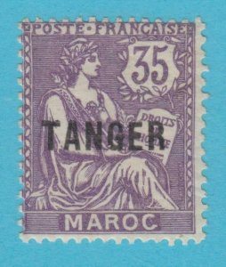 FRENCH MOROCCO 83 MINT NEVER HINGED OG *  NO FAULTS VERY FINE !