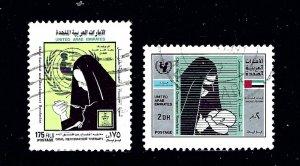 United Arab Emirates 253-54 Used 1987 Issues