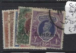 BAHRAIN (PP1704BB)  ON INDIA KGVI  1R-25R  SG 32-5, 36A, 37   VFU