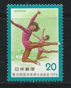 Japan 1265 1976 Sports single MNH