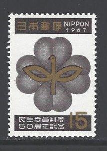 Japan Sc # 909 mint never hinged (DDA)