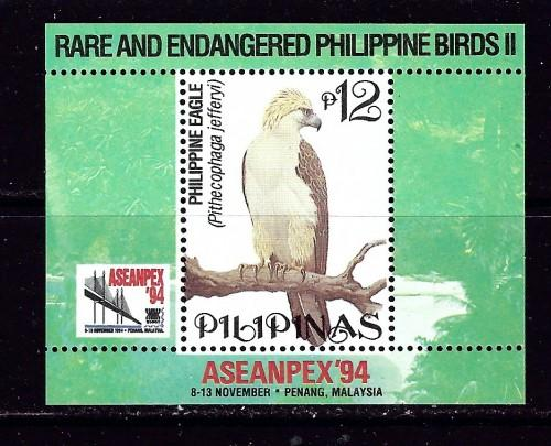 Philippines 2334 NH 1994 Rare and endangered Birds