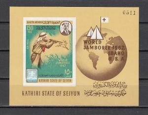 Aden-Kathiri, Mi cat. 141, BL8 B. Idaho Scout Jamboree, IMPERF s/sheet. *
