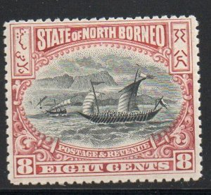 North Borneo Sc 85 1897 8c Dhow stamp mint