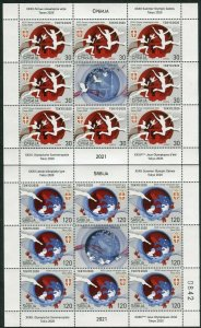 1641 - SERBIA 2021 - Summer Olympic Games - Tokyo 2020 - MNH Mini Sheet