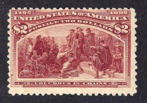 U.S.  242 Mint FVF SCV$1,150.00 Fresh Color