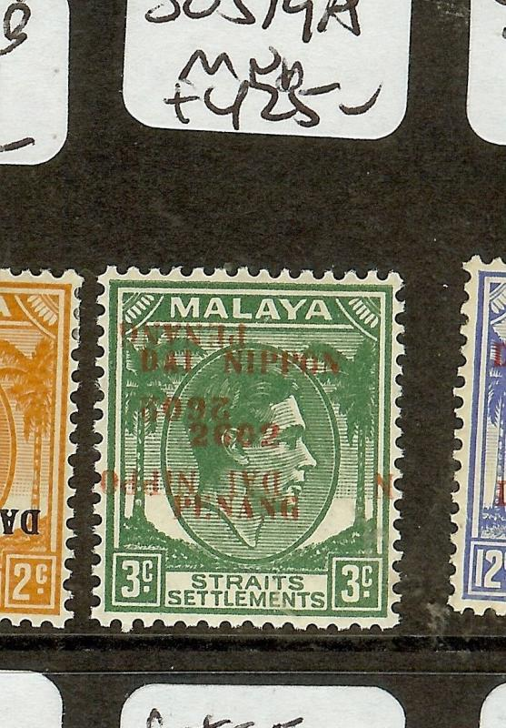 MALAYA JAPANESE OCCUPATION (P2601B) PENANG DN 3C DOUBLE OVPT, 1 INV SGJ79A MNH