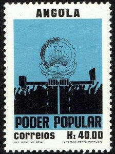 Angola #638  MNH - People's Power (1980)