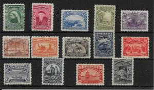 NEWFOUNDLAND SG66/79 1897 DISCOVERY OF NEWFOUNDLAND MTD MINT