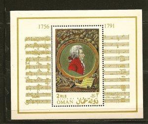 State of Oman W A Mozart Souvenir Sheet MNH