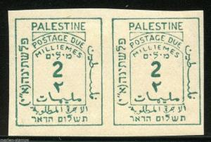 PALESTINE SCOTT#J2 SG#D2a IMPERFORATED PAIR MINT HINGED