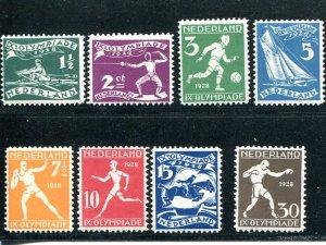 Netherlands # B25-32 Mint VF NH  - Lakeshore Philatelics