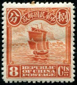 HERRICKSTAMP CHINA Sc.# 210 Mint Hinged Scott Retail $42.00