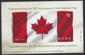 Canada #2808 MNH ss, 50th anniversary of Canadian flag, issued 2015