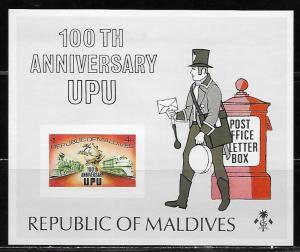 Maldive Islands 502 100th UPU s.s. IMPERF MNH