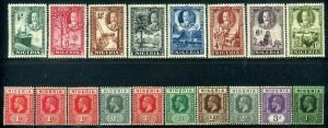 Nigeria KGV 1921-1936 lot x18 Mounted Mint