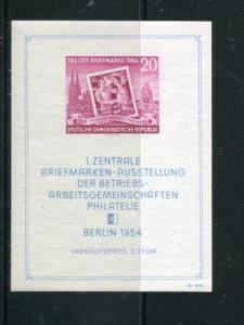 GDR #226     mint VF NH -   Lakeshore Philatelics
