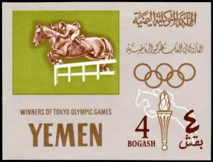 ✔️ YEMEN KINGDOM 1965 - OLYMPICS HORSE - MI. BLOCK 28 B IMPERF ** MNH [YKD.B.28]