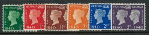 GREAT BRITAIN Sc# 252-257 Centenary of Postage Stamp; MH