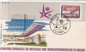 Belgium 1958 Souvenir of Universal Exhib. FDC Star Cancel Stamps Cover ref 22050