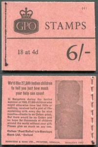 Q21 6/- Booklet Feb 1967 Crowns with Cylinder Number