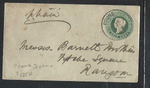 BURMA  (PP0711B) 1882  QV PSE 1/2A  INDIA USED IN  PROME TO RANGOON