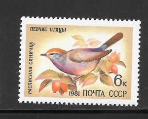 Russia #4972 MNH Single