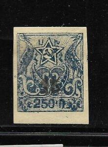 ARMENIA, 354, MINT HINGED, SOVIET SYMBOL IMPERF. OVPTD